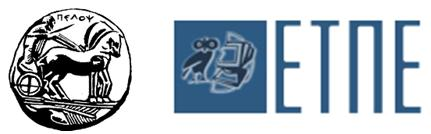Συνέδριο: Ψηφιακό Εκπαιδευτικό Υλικό και Ηλεκτρονική Μάθηση 2.0